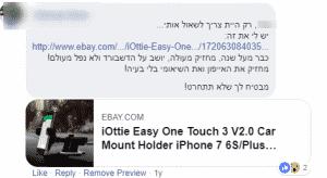 screenshot-www.facebook.com-2018.09.29-18-29-33