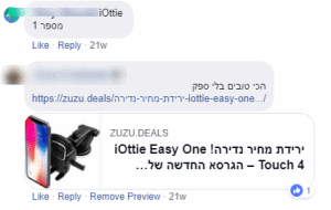 screenshot-www.facebook.com-2018.09.30-00-01-18