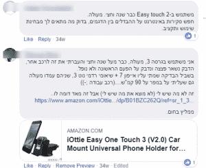 screenshot-www.facebook.com-2018.09.30-00-24-15