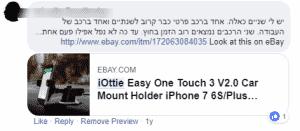 screenshot-www.facebook.com-2018.09.30-00-26-08
