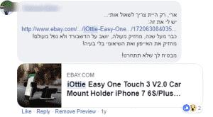 screenshot-www.facebook.com-2018.09.30-00-27-19