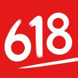 6.18 – סייל אמצע השנה הגדול! מדריך קצר וטיפים חשובים!