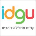 IDGU – להנות מהפריים דיי – גם אם המשלוח יקר מידי או לא נשלח לישראל! וגם מאירופה! קופון בלעדי לגולשי האתר!